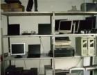 宁波镇海废旧电脑回收慈溪网吧电脑公司单位旧电脑回收