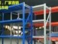 珠海场地低价出售各种办公家具、送货安装