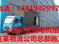 提供应急发电机出租 租赁临时性发电机 出租移动发电车价格优惠