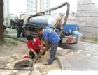 东城通下水道清洗下水道维修下水道