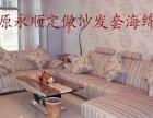 太原沙发维修 家庭沙发换面 办公沙发翻新定做卡座