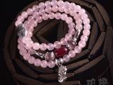 【珀橙】天然水晶粉色水晶粉晶宝石手串多层手链招财辟邪热销款