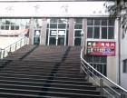 汉口同济医大学国标拉丁踢踏舞交谊舞找绿池舞蹈