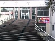 汉口同济医大学国标拉丁踢踏舞爵士舞交谊舞找绿池舞蹈
