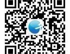 江西省教师资格证考试培训-师大机构,品质有保证