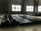 苏州热浸塑钢管天津潞沅涂塑钢管有限公司