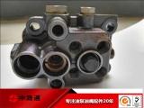 机械泵头厂家销售洋马工程机械柴油泵泵头4TNV94L