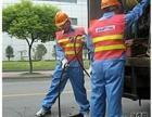 福州下水道疏通马桶疏通维修马桶更换马桶坐垫
