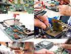 台式机 笔记本维修 除尘 数据恢复 网络工程 快速上门