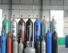 氮气,氧气,二氧化碳,氩气,乙炔低温液体,送货上门