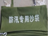 朝阳防汛沙袋哪里有买望京消防检测消防战斗服全套都有货吗