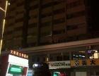 七街新街口 商业街卖场 170平米
