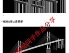 惠州暖通设计培训就找绿洲同济建筑培训学校