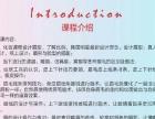 温州学纹绣,温州尚成国际纹绣学校7月课程火热预定中