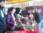 厦门别墅之城遇见花开高端花艺沙龙主题活动