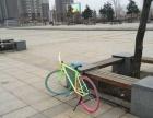 卖一台死飞自行车