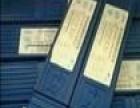 陕西榆林库存E4301焊条回收销售