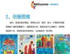 衡阳县西渡哪里有小孩子画画学习