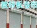 大港区电动门维修中心,卷帘门维修,更换配件