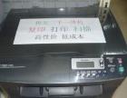 激光打印复印一体机,一次加粉打印三千张