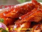 广州叉烧肉加盟