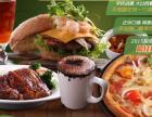 漳州牛排披萨加盟 用料同于必胜客 2万元投资