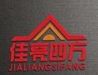 北京专业家电清洁、空调清洗、油烟机清洗、洗衣机清洗