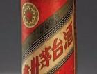 全宜昌最高价回收烟酒礼品回收冬虫夏草茅台酒