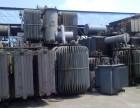 湖州电力变压器回收 湖州二手变压器回收价格 欢迎咨询