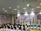 孩子学习跆拳道有助于身高的增长吗