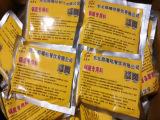 东北那噶哒铁锅炖鱼专用调料木火熬鱼用料炖鱼料代理加盟