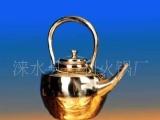供应铜水壶/烧水壶/黄铜壶/铜火锅加水壶