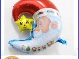 昆山公允定制铝膜气球 铝箔气球 广告气球 卡通气球 氢气球