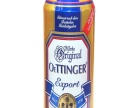 奥丁格啤酒 奥丁格啤酒诚邀加盟