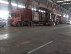 上海闵行区到徐州物流有限公司