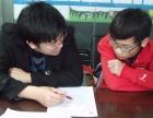 宜昌新高一补习班丨初中升高中一对一辅导 领先一步