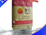 苏州 0215A注塑 高光泽ABS塑料 吉林石化 0215A 吉