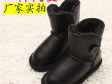 厂家批发 童鞋一件代发真皮ugg儿童雪地靴防水男童鞋女童靴棉鞋