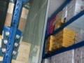 二手钢化玻璃,长2.1米宽1.1米,无划痕