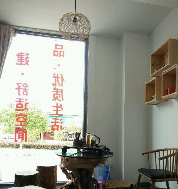室内室外装修设计