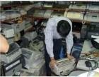 淮安回收 电脑 打印机 复印机 显示器等等