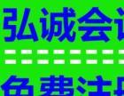 日语笔译音乐