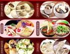 漳州生煎包加盟 1天3餐可经营 手把手教制作 送核心设备