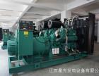柴油发电机组零件修复 热焊和冷焊