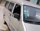 五菱荣光2009款 1.1 手动 标准型 5座 面包车低价出售