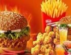 快餐那家好丨四川学习快餐技术汉堡炸鸡技术