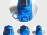 厂家液氮防护头罩加气站LNG纯进口透气防水复合材料