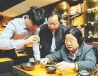 故宫博物院专家叶佩兰鉴宝活动藏品免费鉴定