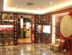 湘西部落餐饮店