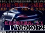 东风风神AX72015款 2.0 自动 智逸型 手付2.5万当天